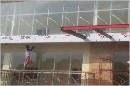 Pemasangan ACP Carton Wall , Partisi Kusen Aluminium , Canopy Kaca Laminated di Graha Balaraja Industrial Estate